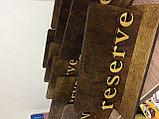 Резерв табличка из дерева, фото 3