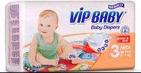Подгузники VIP BABY MIDI (5-9 кг) 36 штук