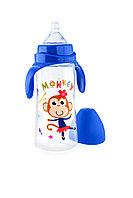 Бутылочка для кормления из полипропилена Sweet baby с ручками c силиконовой соской HAPPY CARE, 330 мл