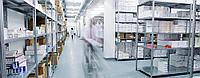 Хладоснабжение для фармацевтических складов