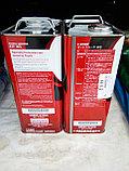 Трансмиссионное масло Toyota ATF WS 4 литра, фото 2