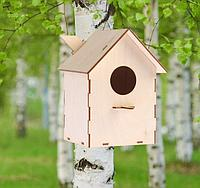 Скворечник для птиц сборный Гнёздышко 20 х 15 х 14,8 см