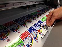 Печать самоклеящихся этикеток