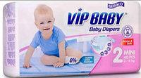 Подгузники VIP BABY MINI (3-6 кг) 40 штук