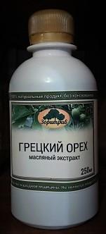 Грецкий орех, масляный экстракт, 250мл