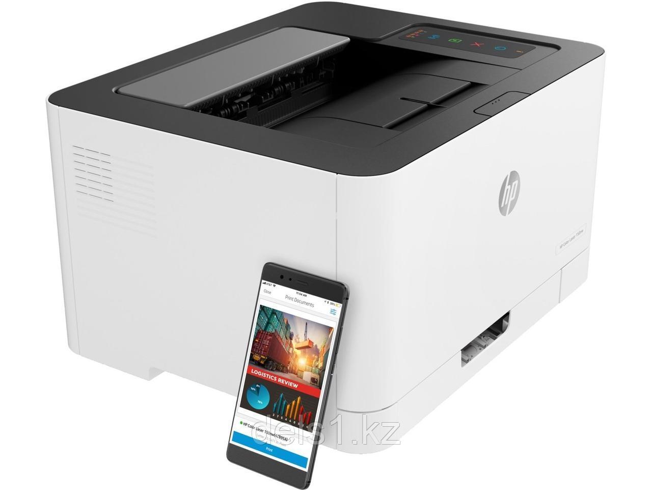 Принтер лазерный HP Color Laser 150nw для цветной печати