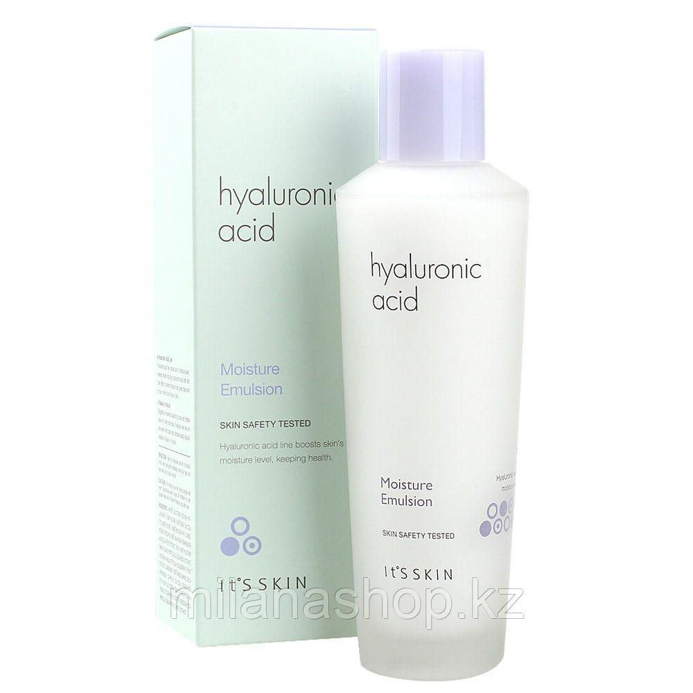 Scinic Hyaluronic Acid Lotion - Увлажняющая эмульсия для лица с гиалуроновой кислотой