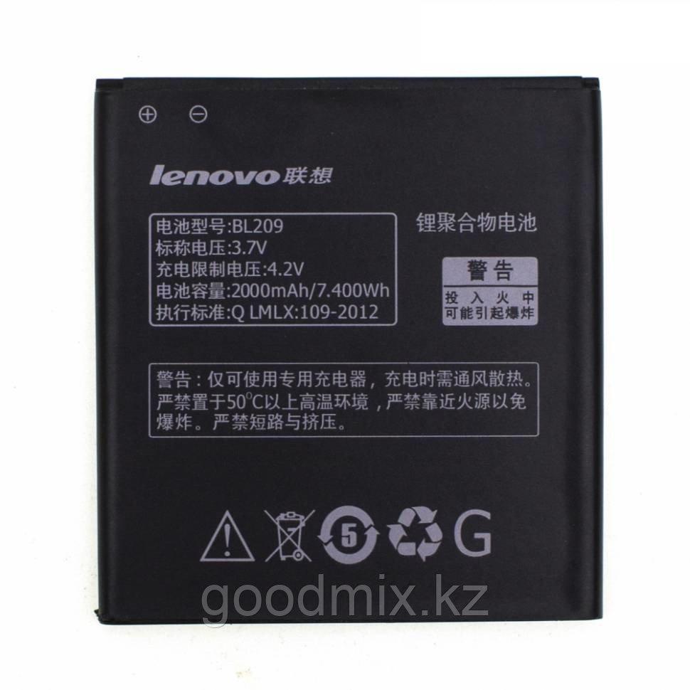 Аккумулятор для Lenovo A788T (BL209 , 2000mAh)