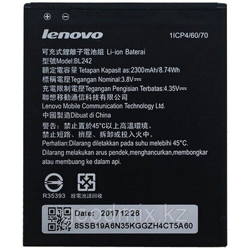 Аккумулятор для Lenovo A6000 Plus (BL242 , 2300mAh)