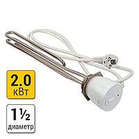 Электрический ТЭН с термостатом Kospel GRW 2,0 кВт. 220 В