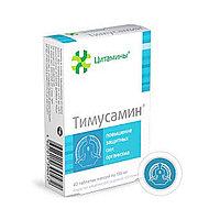 ТИМУСАМИН пептид тимуса (иммунной системы)