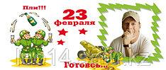 23_fevralya_29.jpg