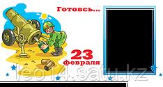 23_fevralya_30.png