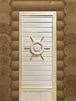 """Дверь """"Штурвал Эконом"""" (без петель) 184х74, коробка липа, Банный Эксперт"""