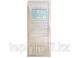 """Дверь """"Эконом со стеклом """"Банька"""" (липа) 185х75, коробка липа. Банный Эксперт"""