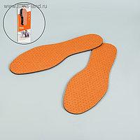 Стельки для обуви, кожаные, с латексом и активированным углём, универсальные, 35-46 р-р, пара, цвет