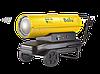 Тепловая пушка дизельная Ballu TUNDRA BHDP-100