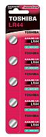 Алкалиновая батарейка Toshiba HIGH POWER LR44 BP-5C алматы