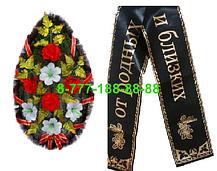 Православные похороны комплекс, фото 3