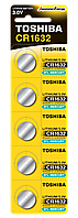 Батарейка алкалиновая таблетка CR1632PW BP-5N