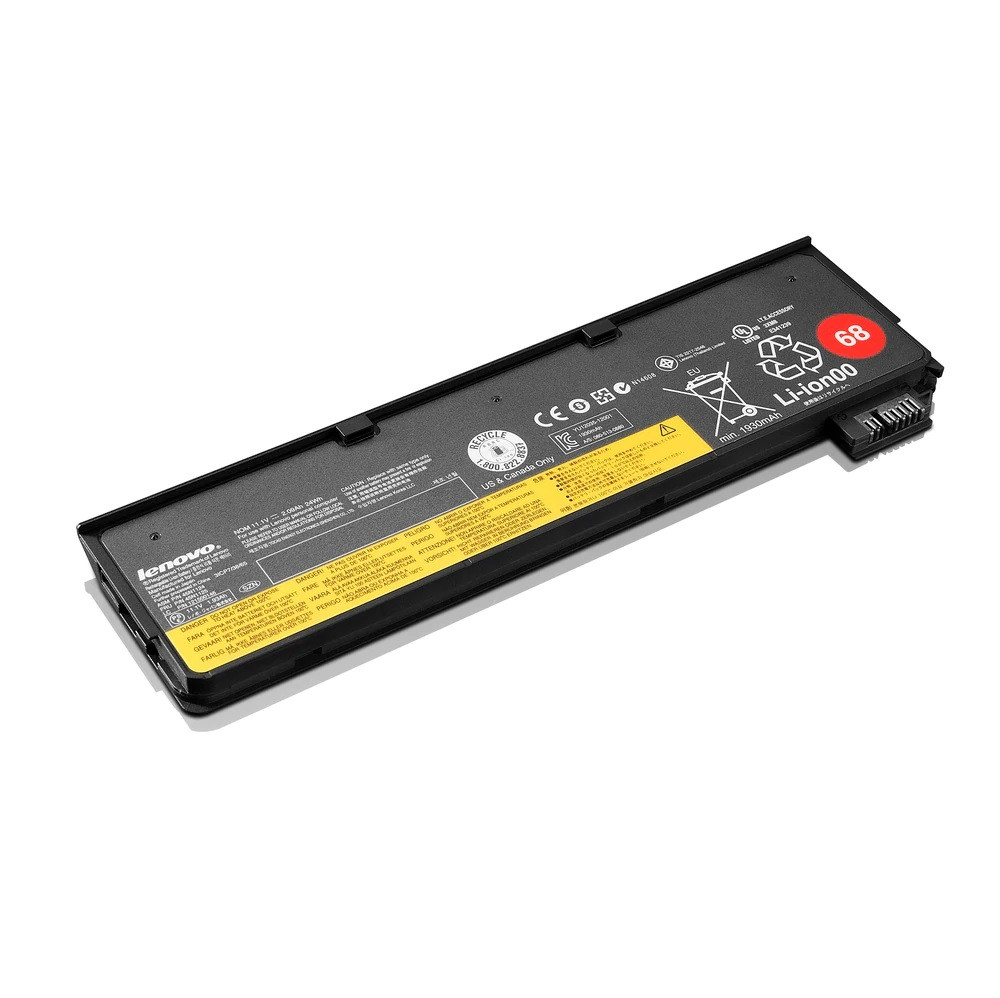 Lenovo 0C52861 Батарея для ноутбука ThinkPad 68,3 cell/ совместима X270/260/250/240, L470/460/450, T470p/460p,