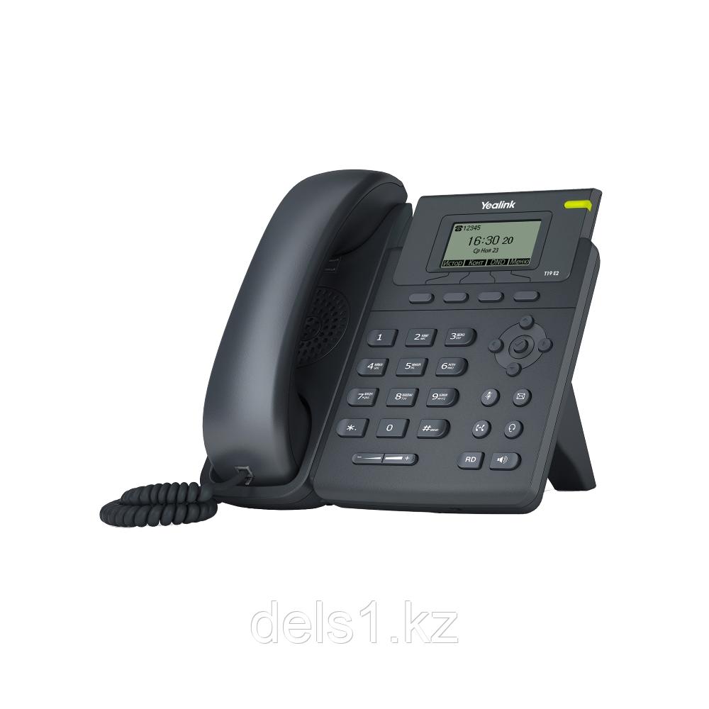 IP телефон Yealink SIP-T19P E2 без БП