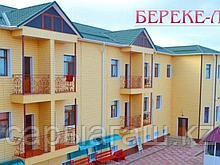 Сарыагаш Санаторий Береке- 7 люкс