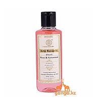 Массажное масло Роза и Герань без СЛС и Парабенов (Herbal Massage Oil Rose & Geranium KHADI), 210 мл
