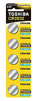 Батарейка алкалиновая таблетка Toshiba CR2032PW BP-5N