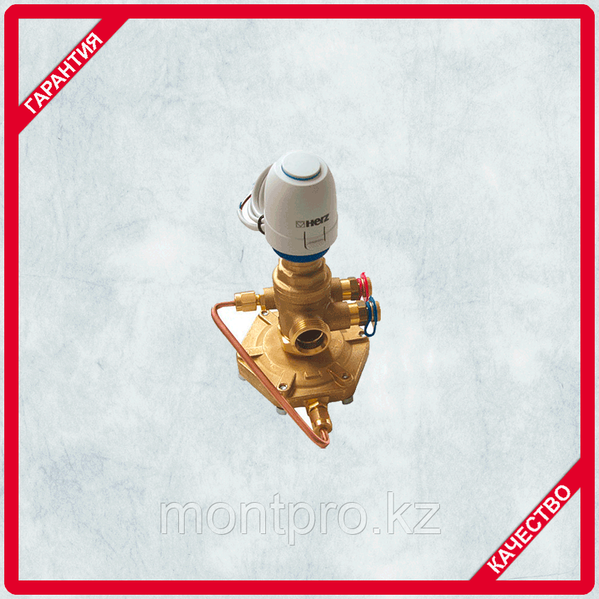 Комби клапан регулятор расхода 4006 М  Герц (HERZ)