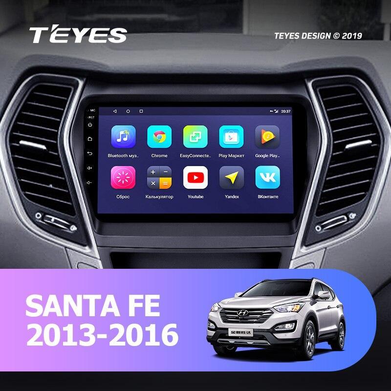 Автомагнитола  Hyundai Santa Fe Teyes Android