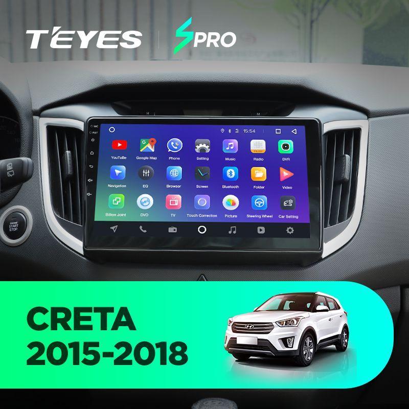 Автомагнитола Hyundai Creta Teyes SPro Android