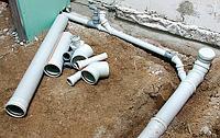 Установка канализационных трубы