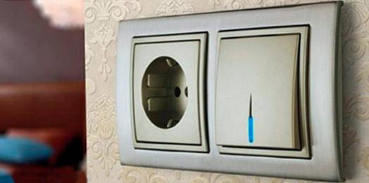 Перенос выключателя