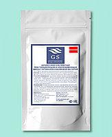 Альгинат маска 350гр омоложение с экстрактом абрикоса, ретинолом и фолиевой кислотой