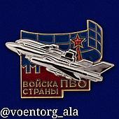 Значки советской эпохи