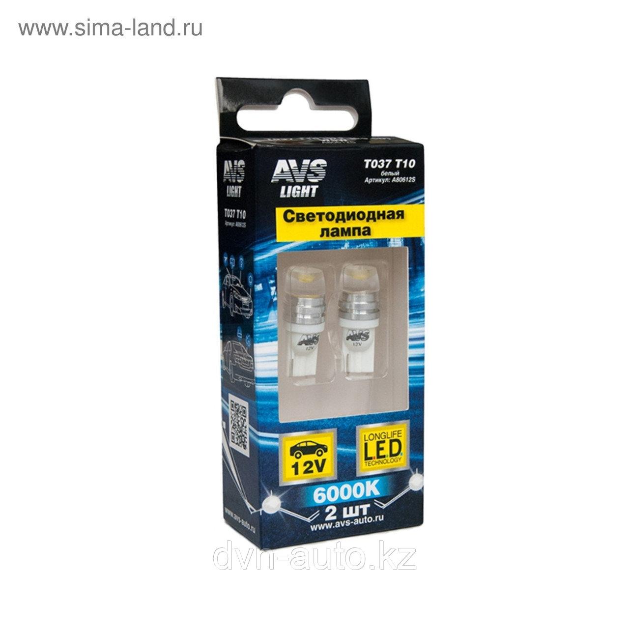 Лампа светодиодная  AVS T037       T10 белый