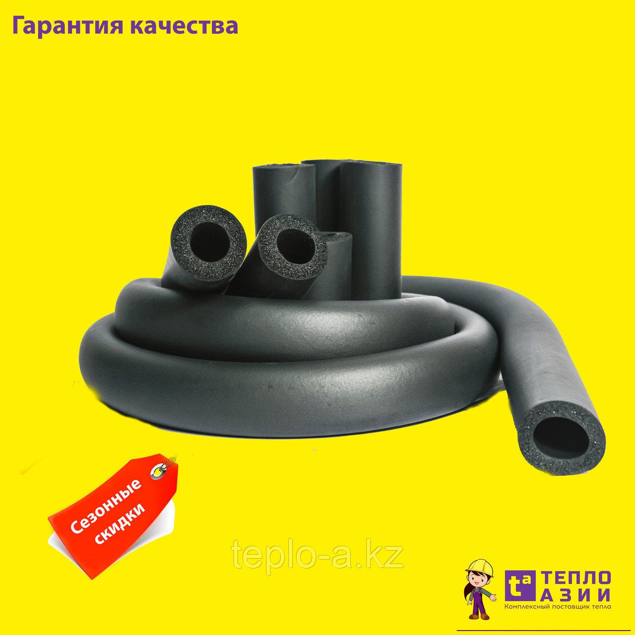 Каучуковая трубчатая изоляция, марки  Misot-Flex ST, толщиной 9 мм ,диаметром от 6 до 160мм