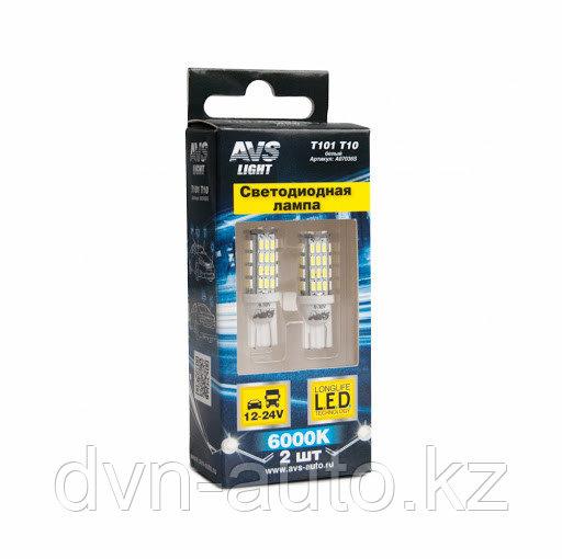 Лампа светодиодная  AVS T101       T10 белый
