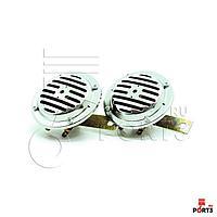 Сигнал автомобильный AVS HR 1007 (2шт в комплекте)