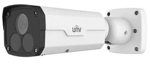 IPC2222EBR5-HDUPF40 - 2MP Уличная цилиндрическая высокочувствительная (LightHunter Starlight) высокоскоростная IP-камера со Smart-ИК-подсветкой 50 м.