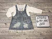 Платья  Kitkate