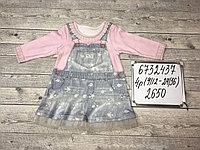 Платье для новорождённых KitKate