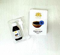 LOTUS - натуральная масло чёрного тмина