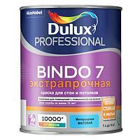 Краска Dulux BINDO 7 матовая