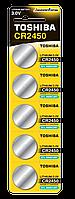 Батарейка алкалиновая таблетка Toshiba CR2450 PW BP-5N