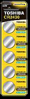 Батарейка алкалиновая таблетка Toshiba CR2430 PW BP-5N АЛМАТЫ