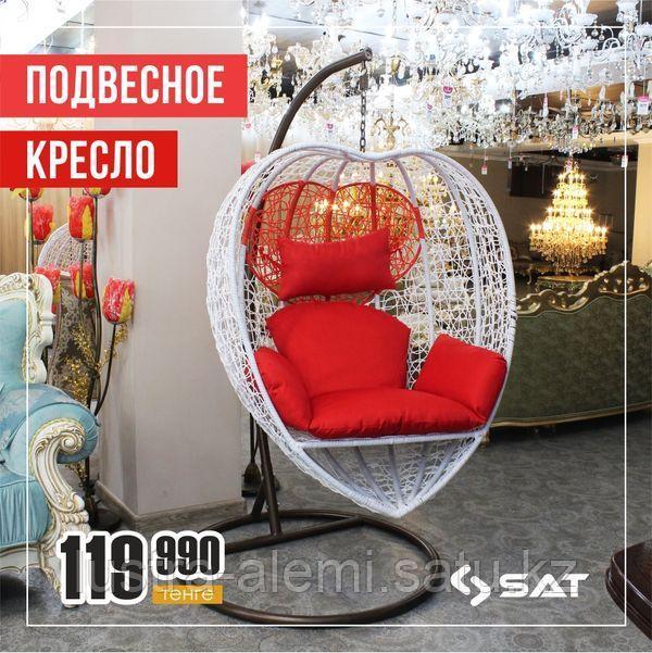 """Кресло Качеля """"Сердечко"""""""