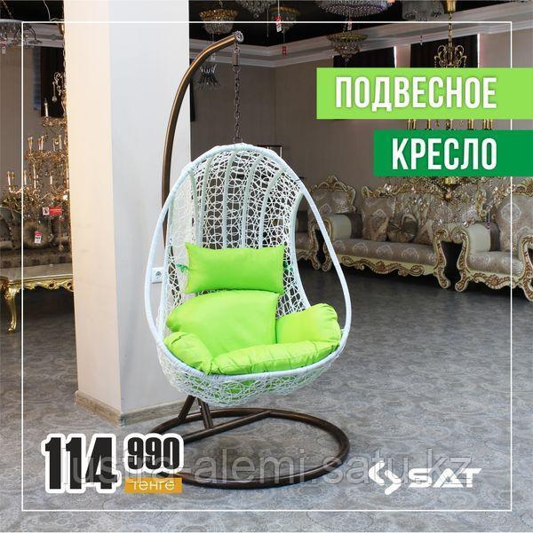 """Кресло Качеля """"Зеленый"""""""