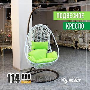 """Кресло Качеля """"Зеленый"""", фото 2"""